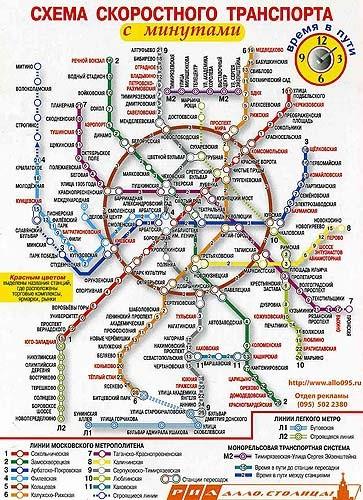 Расчет времени в пути и схема проезда