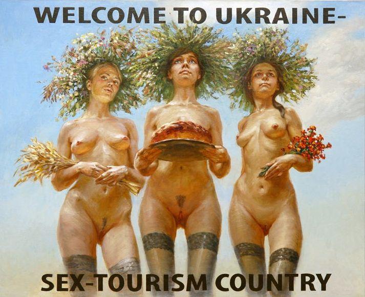 секс фото украины