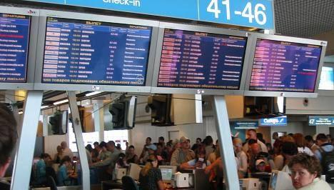 Рейс в Шарм-эль-Шейх задержали