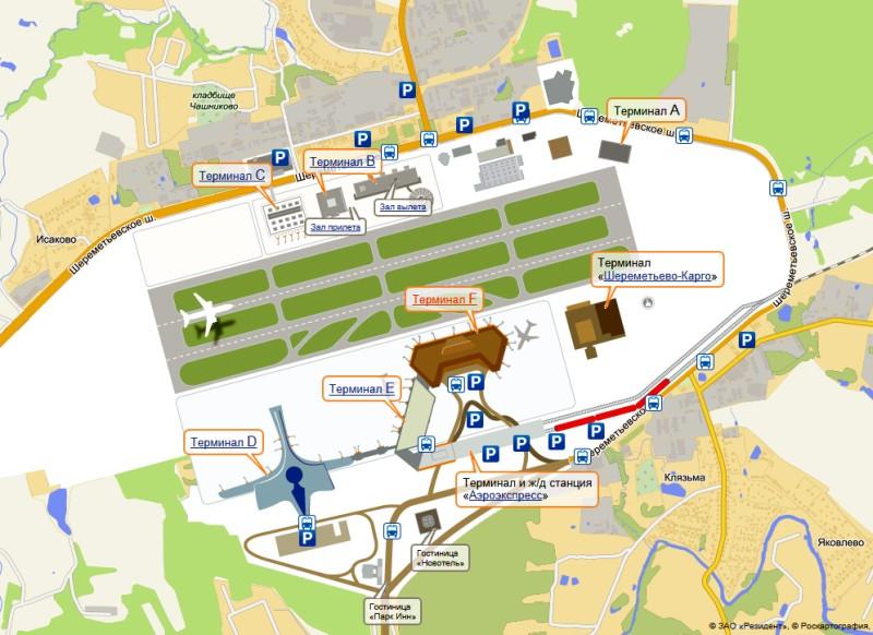 Новый Терминал-D аэропорта