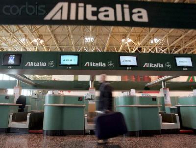 Акции и спецпредложения авиакомпаний