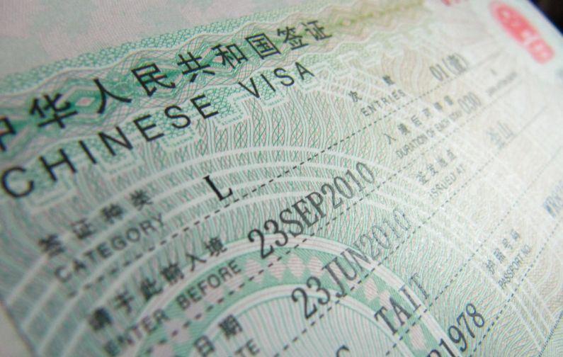 Китайская виза подорожала в два раза