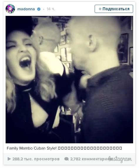 Мадонна отметила свое День рождения наКубе