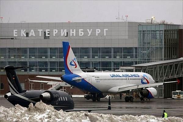 «Уральские авиалинии» изменяет правила провоза ручной клади ибагажа