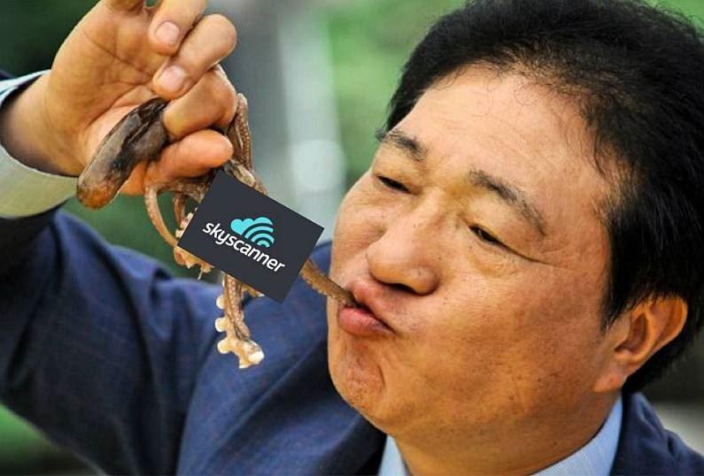 Китайский туроператор Ctrip купит сервис Skyscanner за $1,74 млрд