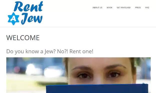 Сервис поаренде евреев появился вГермании