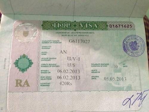 Для поездок вАрмению загранпаспорт россиянам больше непотребуется