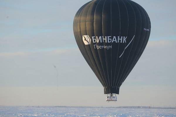 Аэростат Конюхова приземлился вСаратовской области