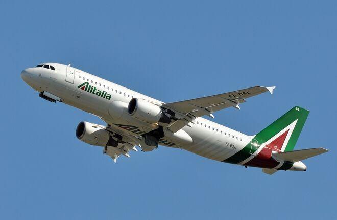 Alitalia прекращает существование