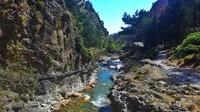 Национальный парк Самария