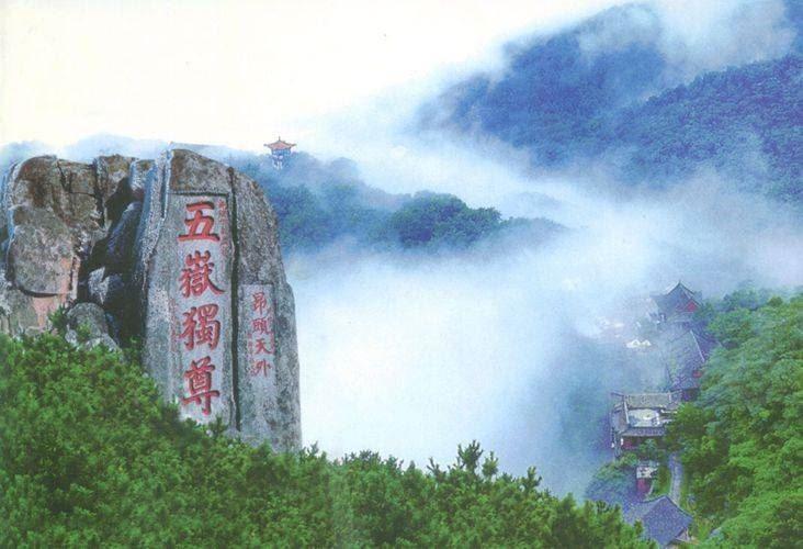 Священная гора Тайшань – Голова Создателя Вселенной. Видео