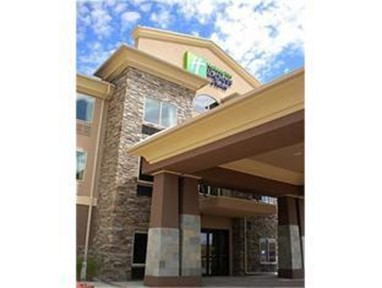 Holiday Inn Express East Columbia (Missouri)