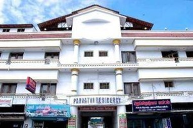 Parvathi Residency Hotel Nagercoil