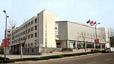 Qingdao University International Center