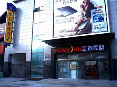 Home Inn Xining Shengli Road