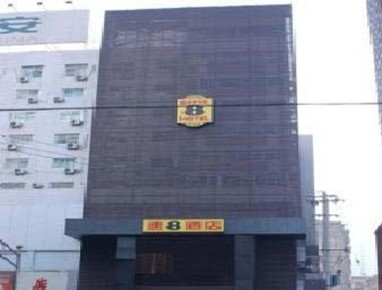Super 8 (Lanzhou Walking Street)