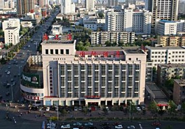 Haishanghai International Hotel