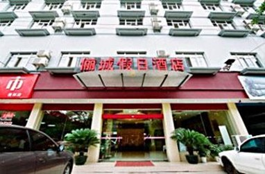 Licheng Holiday Hotel Guilin