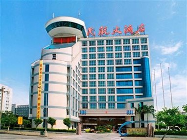 Civil Aviation Hotel Shantou
