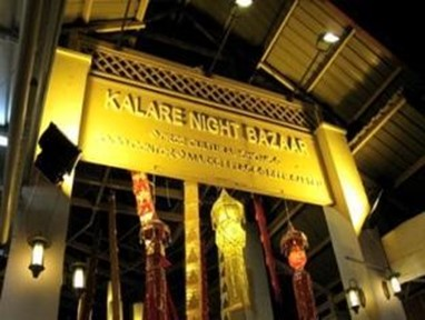 Kalare Night Bazaar Guesthouse