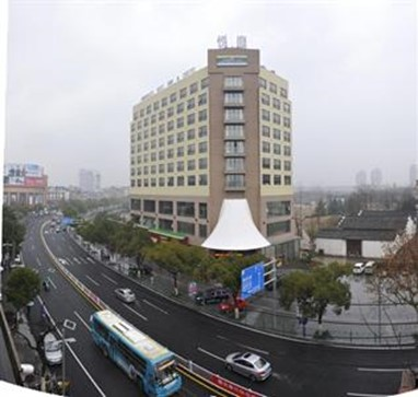 Americas Best Inn And Suites Yiwu