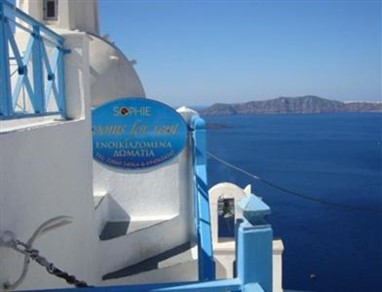 Sofi Rooms Fira