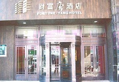 Fortune Tang Hotel