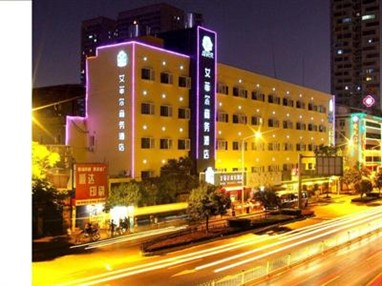 Aiver Business Hotel