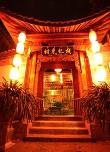 Lijiang Time Inn