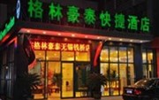 Green Tree Inn Wuxi Qianqiao
