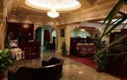 Arbella Boutique Hotel Sharjah