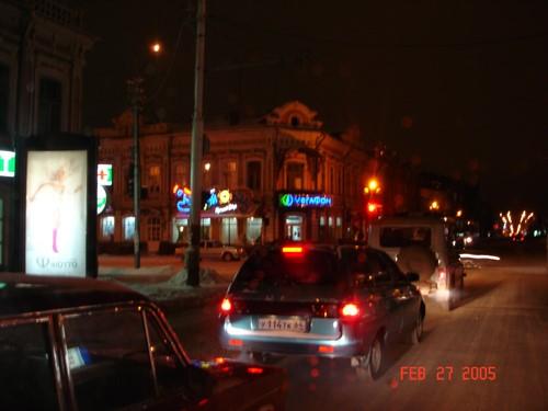Любительское фото саратова 57038 фотография