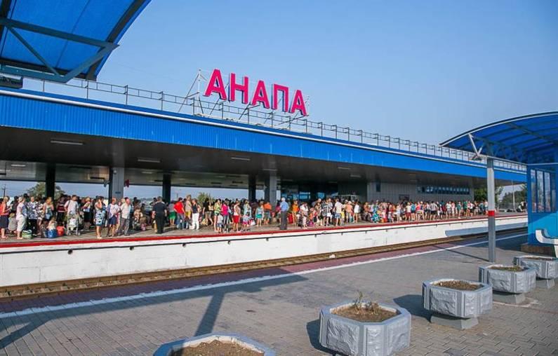 Купить билет на поезд геленджик москва дешево билеты на самолет из петербурга в нижний новгород
