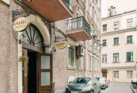 Гостиница Анабель на Невском 88 - Рождество в Санкт-Петербурге