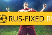 RUS-FIXED.RU - Fixed matches 25 january 2020 - FREE FIXED MATCHES 100% SURE