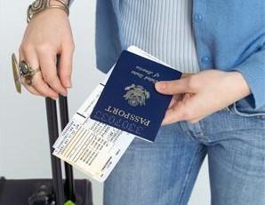 Купить билет на самолет в россии по украинскому паспорту как купить билет на поезд со скидкой инвалидам