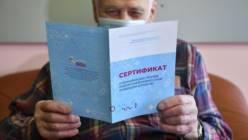 Как вакцинация повлияет на выдачу россиянам виз странами Европы виз в 2021-м году