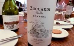 Какая страна производит лучшее вино в мире