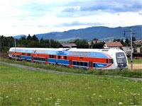 Купить билет на поезд из сочи до москвы на автомобили аренда с правом выкупа симферополь
