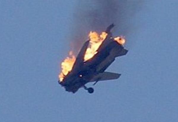 Реакция на сбитый самолет су 24
