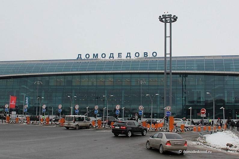 Рейс дубай москва сегодня домодедово недвижимость дома за рубежом