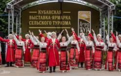 В Краснодаре 27 мая откроется выставка-ярмарка сельского туризма «Агротур-2017»