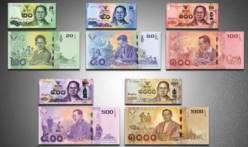 В Таиланде запустили в обращение новые банкноты