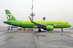 S7 Airlines открывает регулярные рейсы из Москвы в Бодрум