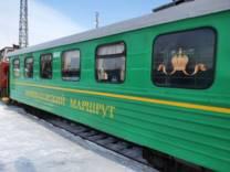 Из Екатеринбурга в Алапаевск запустили «Императорский вагон»