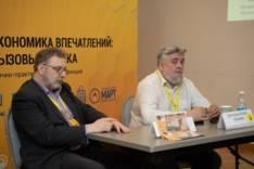 Малые города, дороги или реки: что станет драйвером развития внутреннего туризма в России?