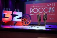 Кинодокументалисты из стран БРИКС представят фильмы на фестивале «РОССИЯ»