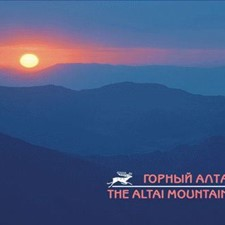 14 открыток Set of postcards «Горный Алтай. The Altai mountains»