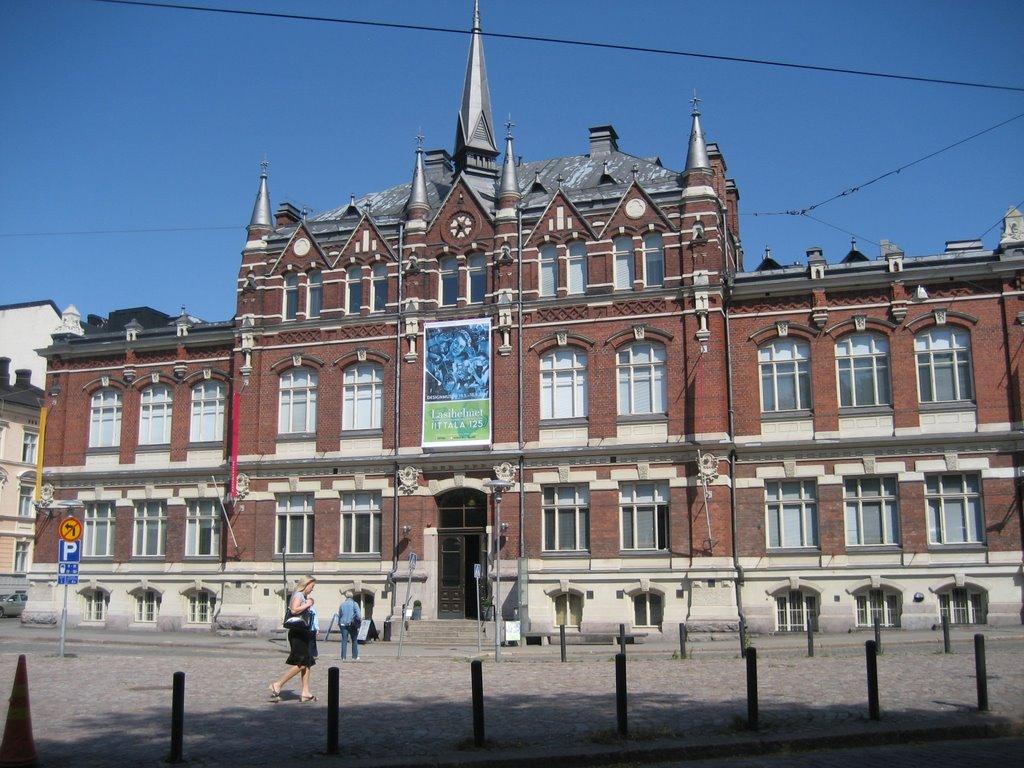 Музей дизайна в хельсинки