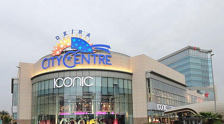 Торговые центры дейры дубай турция эмиграция
